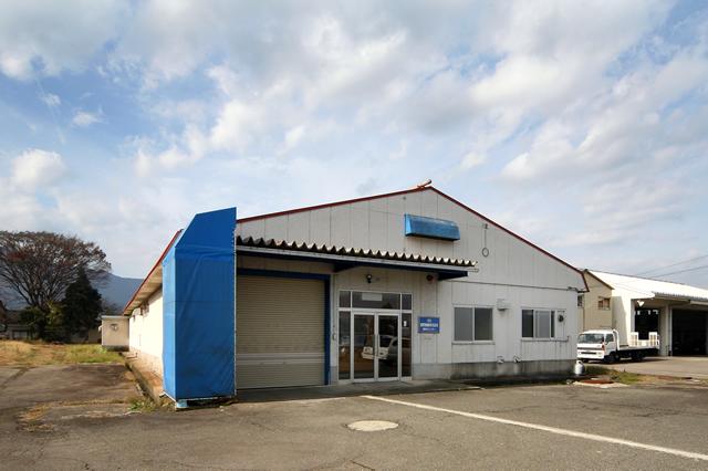 高野繊維株式会社