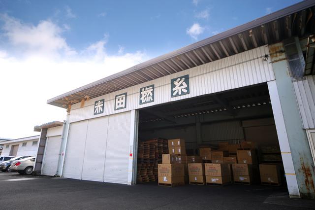 赤田撚糸工場