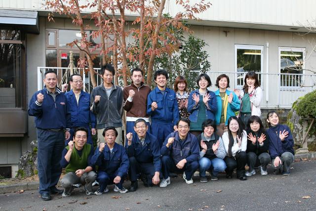 山甚撚糸株式会社