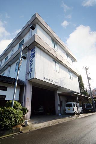 株式会社橋本ファイバー